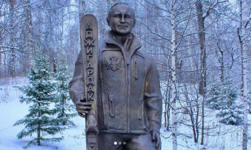 Бронзовый Путин появился на горнолыжном курорте в Челябинске