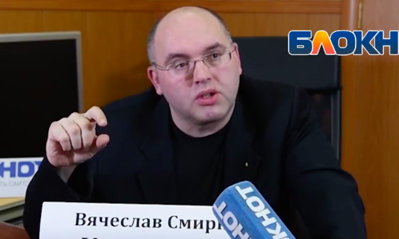 Кандидат в президенты Вячеслав Смирнов: