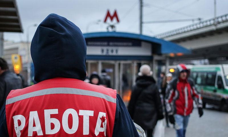 Средняя зарплата москвичей выросла почти до 100 тысяч рублей