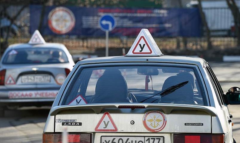 Минтранс решил поделить водителей на любителей и профессионалов