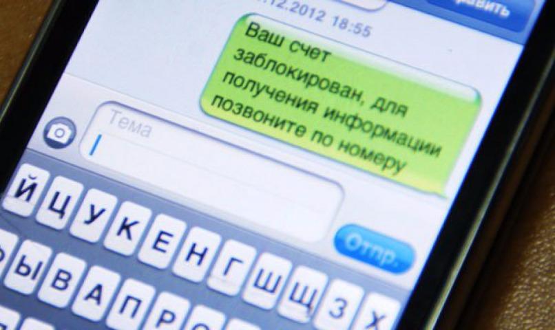 Банкиры грозят блокировать карты россиян при малейших сомнениях