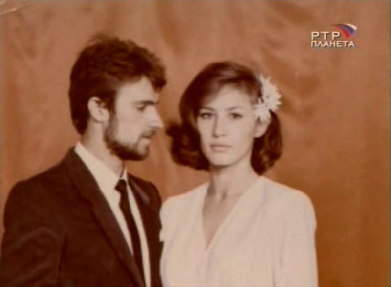 С первой женой Людмилой