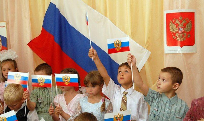 Топ-10 регионов России с высокой рождаемостью