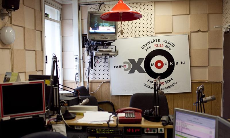 Радиостанции «Эхо Москвы» угрожает еще один псих