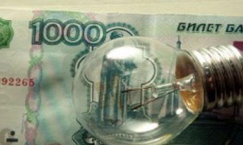 Стала известна настоящая цена на электричество в России