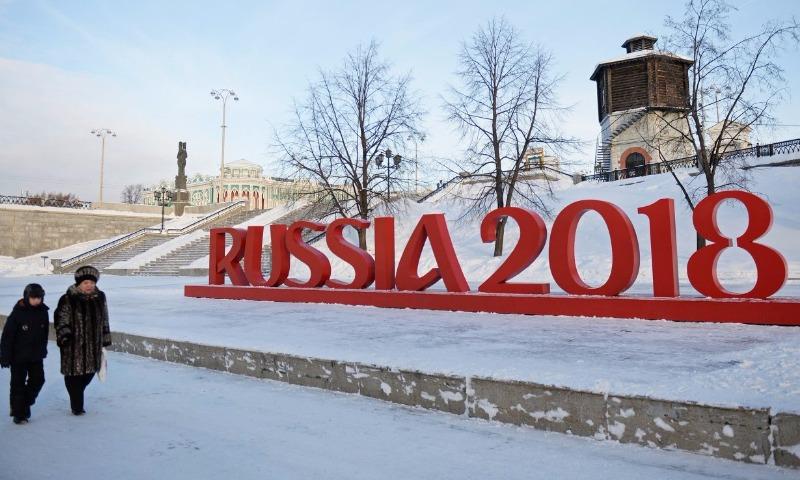 Чемпионат мира по футболу-2018 в России: полный комплект