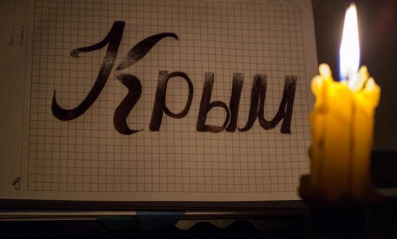 ВКрыму верят внаказание для организаторов энергоблокады 2015 года