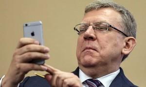 Не знаешь - молчи!: Кудрину ответили на «нехватку денег на пенсии»