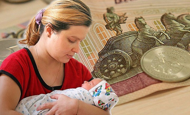 Семьи просят власти расширить сферу применения материнского капитала