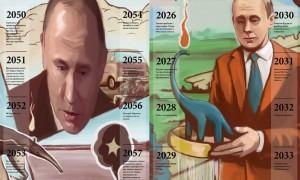 Безумный календарь про Путина нарисовал художник из Перми