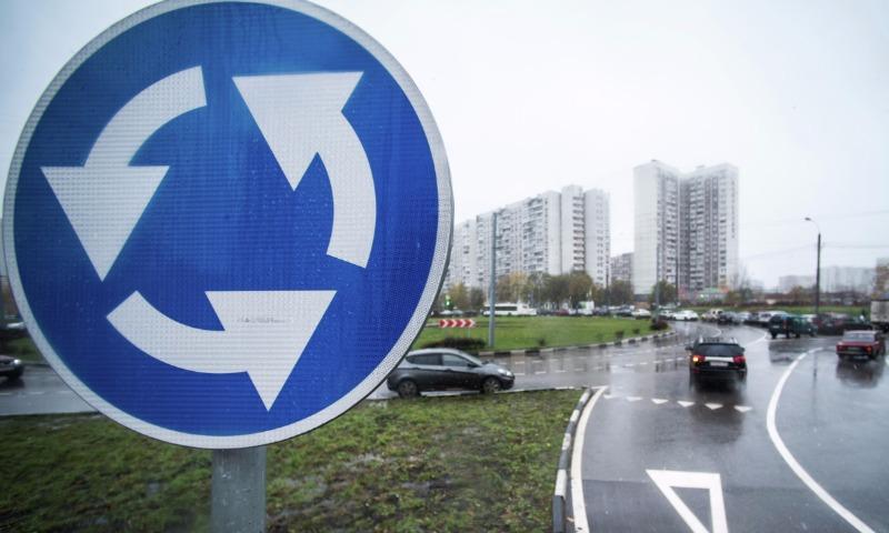 В России вступило в силу единое правило проезда круговых перекрестков