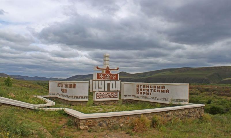 В Забайкалье при взрыве боеприпасов погибли двое военнослужащих