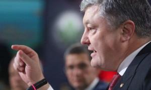 Порошенко рассказал о намерении создать четыре союза с Европой