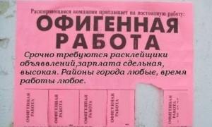 Составлен топ-5 отраслей с самыми высокими зарплатами в России