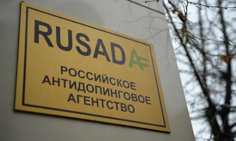 WADA отказалось восстановить в правах Российское антидопинговое агентство