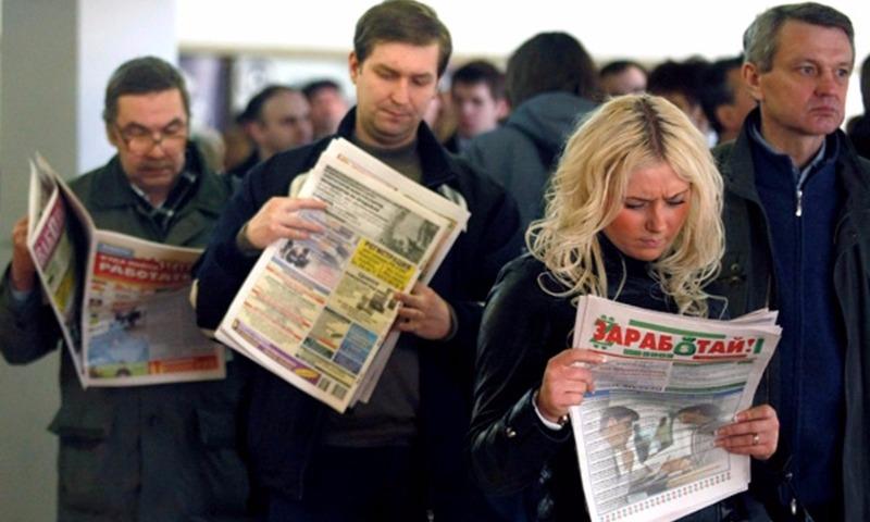 В России снова стало больше официальных безработных