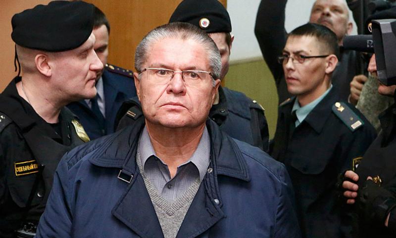 Опубликовано видео приезда Улюкаева в офис