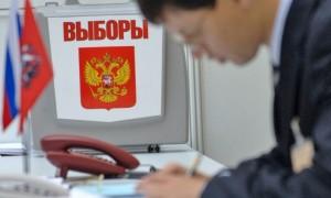 Стало известно о планах Кремля выставить на выборы кандидата из бизнеса