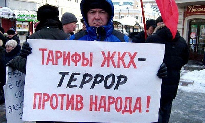 Коммунальщики вгоняют россиян в нищету