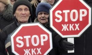 Россиянам объявили «коммунальный террор»
