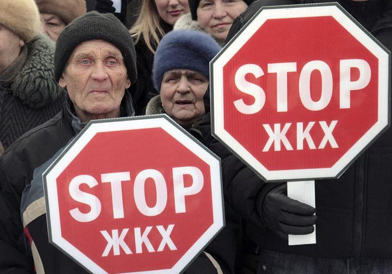 Россиян призвали готовиться к резкому росту тарифов ЖКХ