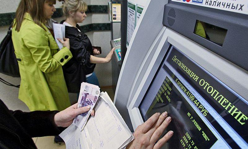 В России придумали, как уменьшить суммы в квитанциях по оплате ЖКХ