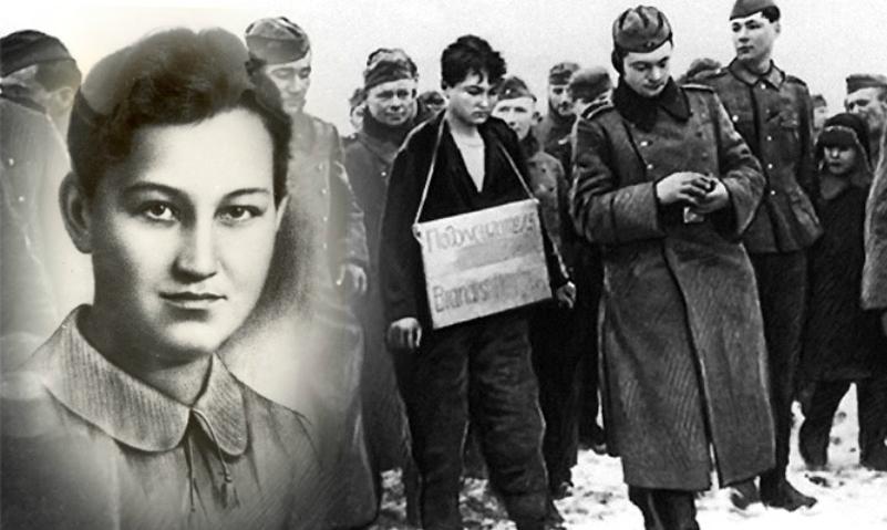 РВИО объявило сбор средств на фильм о Зое Космодемьянской