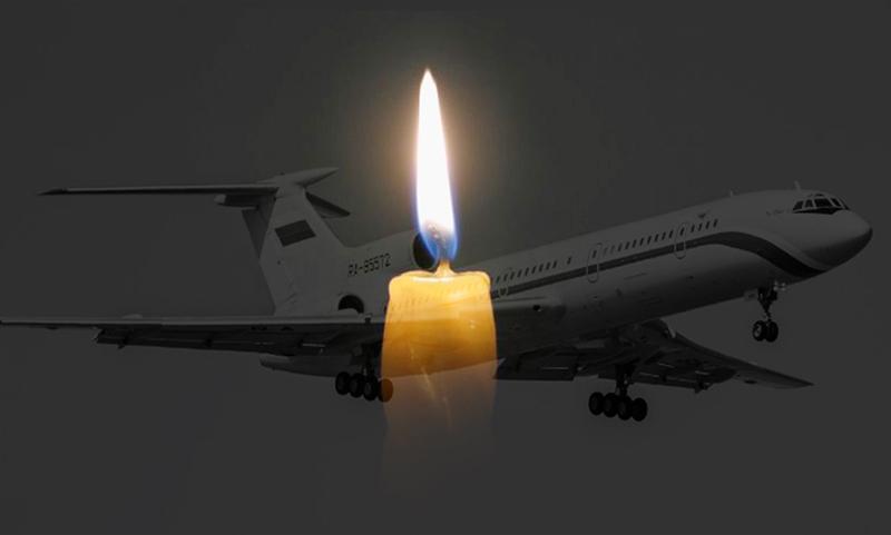 В Российской Федерации почтят память погибших при крушении Ту-154 вСочи