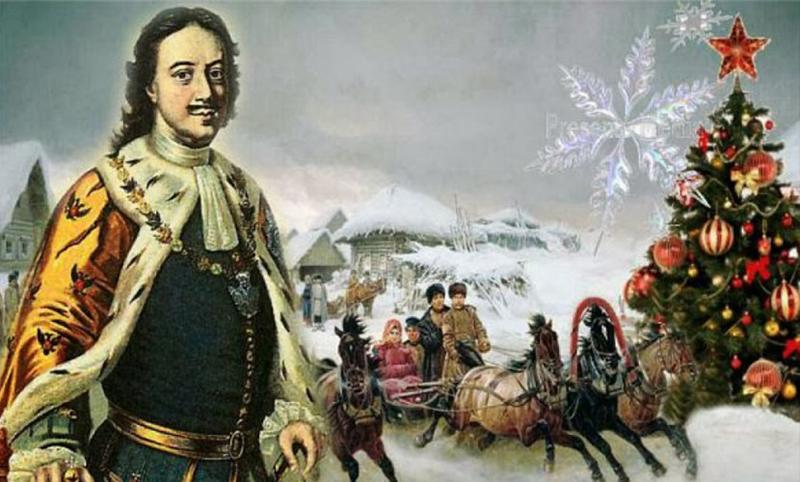 Календарь: 20 декабря - Петр I учредил Новый год