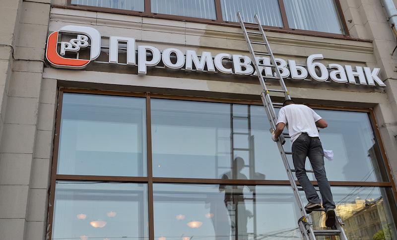 Центробанк начал санацию одного из крупнейших банков России