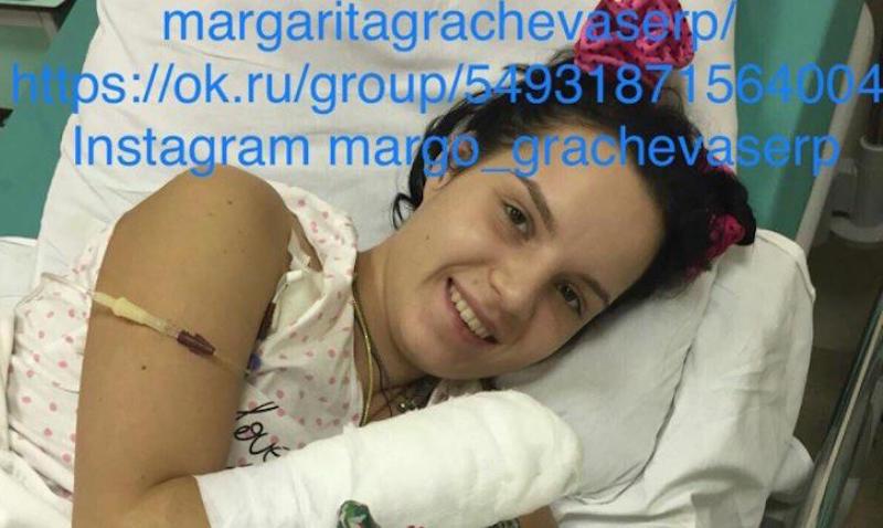 Лишенная мужем рук женщина записала видео из больницы