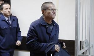Алексея Улюкаева признали виновным