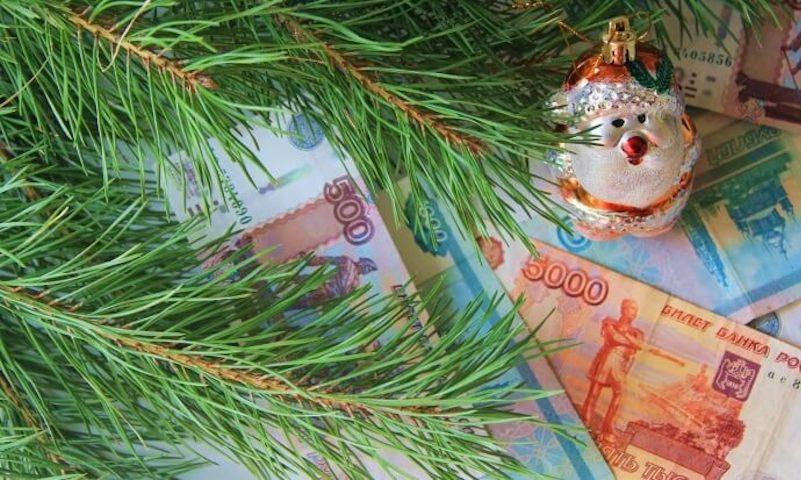 Новогодний подарок россиянам приготовили банки: прощают долги