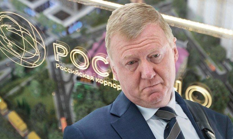 У Чубайса украли особняк стоимостью в один миллиард рублей