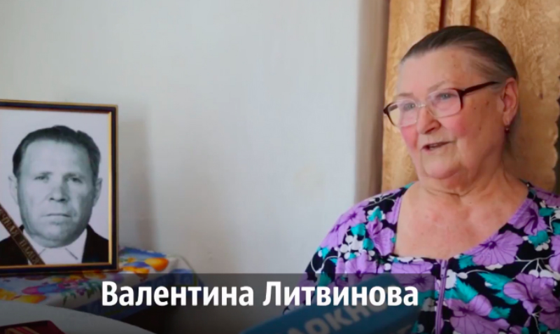 Обманутая пенсионерка: