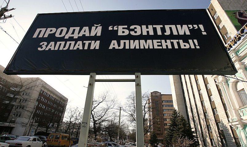 Алиментщики отказались платить детям 100 миллиардов рублей