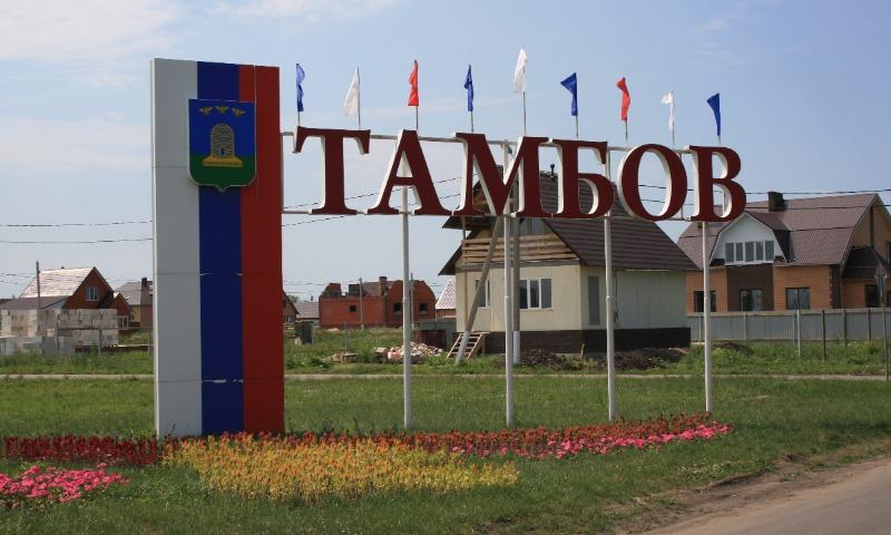 От Тамбова до Челябинска новый экологический регионов России