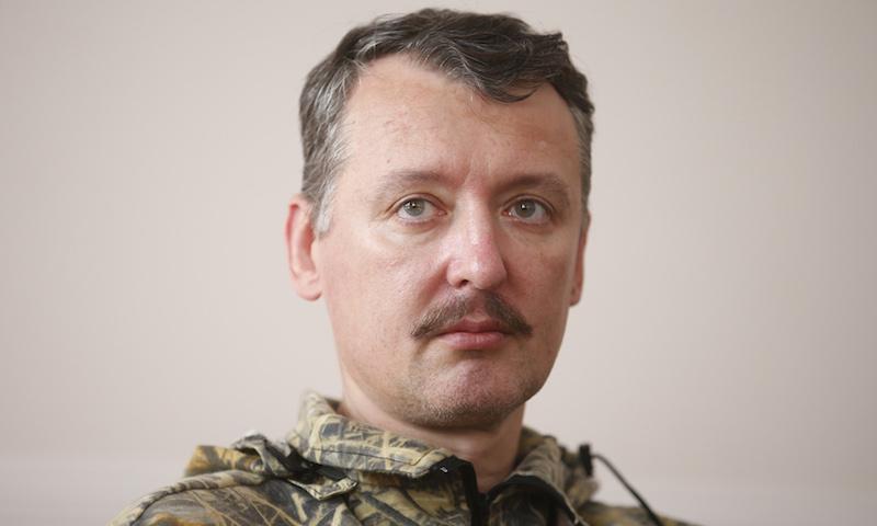 Игорь Гиркин заявил, что ситуацию на Украине нужно решить кровавым путем