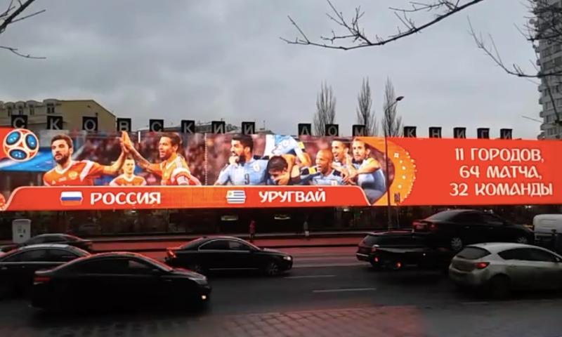 В Москве стали известны участники плей-офф ЧМ-2018 по футболу