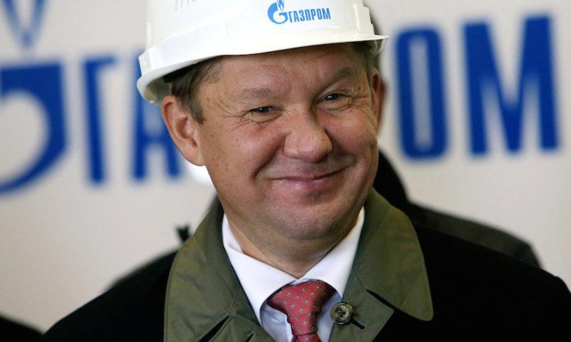 В «Газпроме» повышают зарплаты: теперь и уборщицы будут ходить с охраной