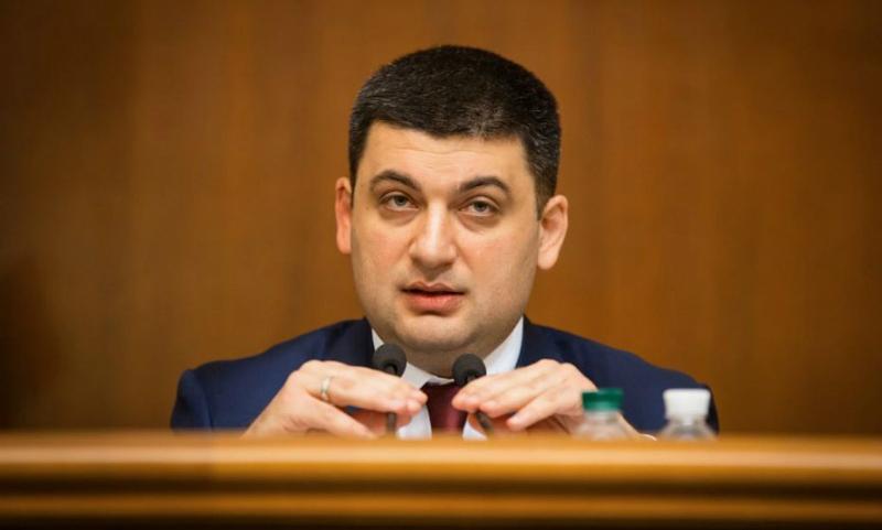 Помощника премьер-министра Украины объявили российским шпионом