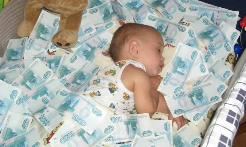 В Совфеде дали добро на продление программы материнского капитала
