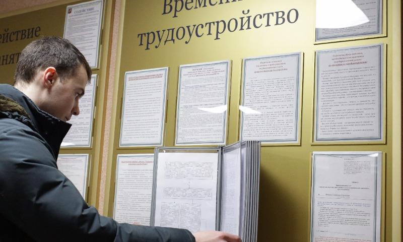 Минтруд России назвал причину роста официальной безработицы