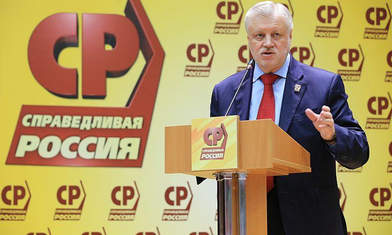 Миронов: Выдвижение коммунистами Грудинина на выборы - политическая ошибка