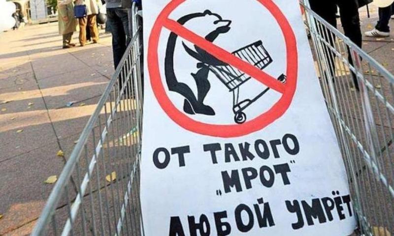 Депутаты узаконили повышение МРОТ до прожиточного минимума
