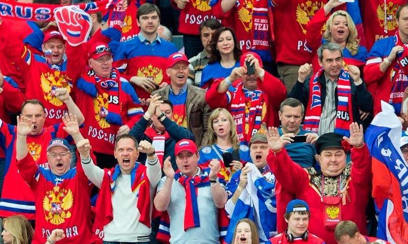 Российские болельщики.