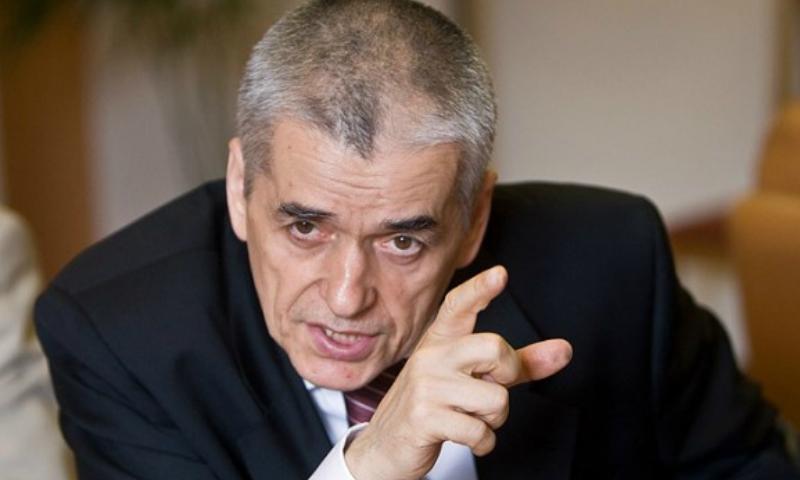 Онищенко: никаких Сингапунов, никаких Доминикан, отдыхать нужно в России