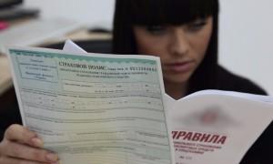Названы самые убыточные регионы России по ОСАГО
