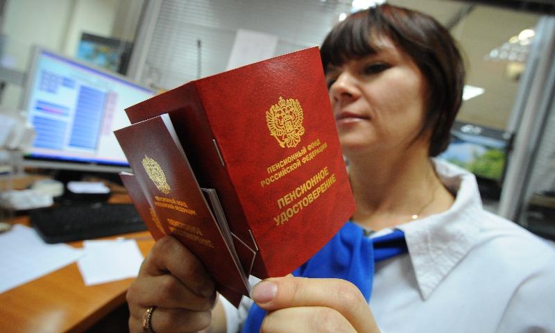 В России перенесли сроки индексации пенсий