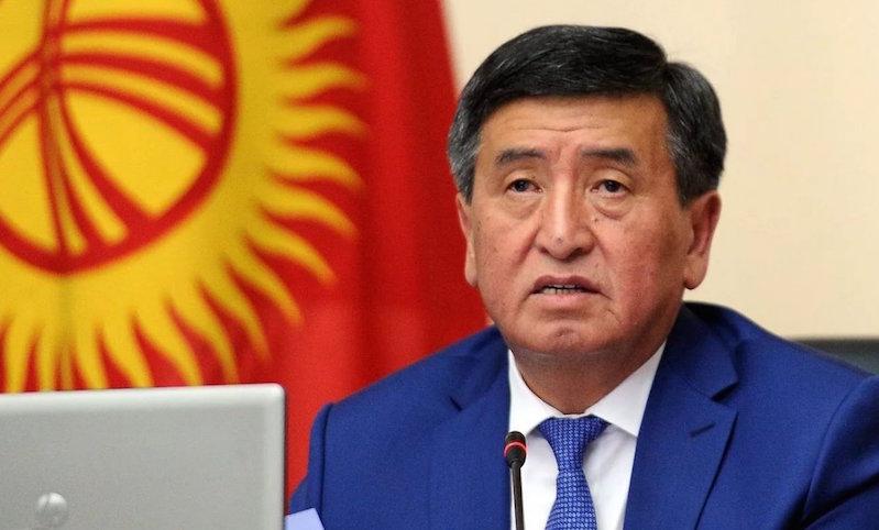 Азиатская страна списала России долг в $240 миллионов